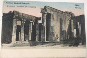 Acropole (1)